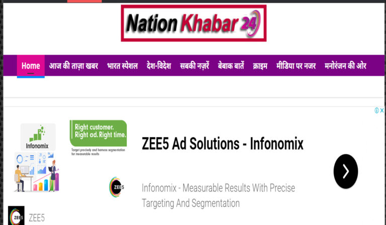 Nation khabar24