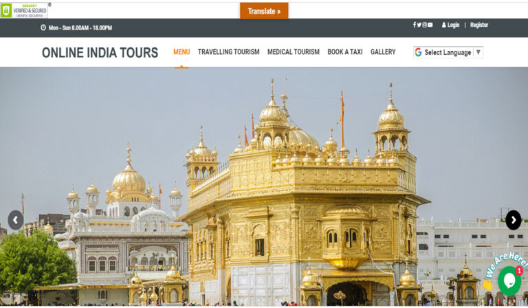 Online India Tours